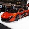 McLaren P1 (pretprodukcijski koncept)