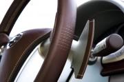 Ručice sekvencijalnog mjenjača (Nissan Motors Co.)