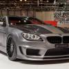 Hamann Mirror BMW M6 F12/F13
