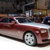 Rolls-Royce Ghost Series II (svjetska premijera)