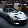 Lotus Evora 400 (svjetska premijera)