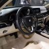 BMW serija 7 (svjetska premijera)