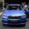 BMW X1 (svjetska premijera)