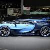 Bugatti Vision Gran Turismo (koncept)