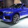 Jaguar F-Pace (svjetska premijera)