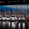 Mercedes-Benz C- paleta SUV / crossover modela