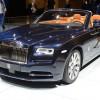 Rolls Royce Dawn (svjetska premijera)