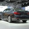 BMW serija 7