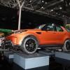 Land Rover Discovery (svjetska premijera)