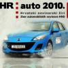 HR auto 2010. - Srebrni volan: Mazda3