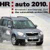HR auto 2010. - Brončani volan: Škoda Yeti