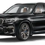 autonet_BMW_X3_2017_06-26_005