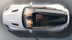 Aston Martin najavio Vanquish Zagato Shooting Brake