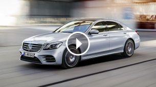 Mercedes-Benz osvježio S klasu