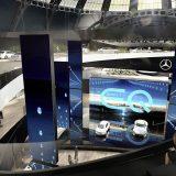 autonet_Mercedes-Benz_EQ_koncept_2017-08-23_001