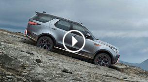 Land Rover Discovery SVX - bolje ne može