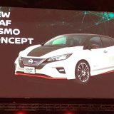 autonet_Nissan_Leaf_Nismo_2017-10-03_001