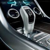 autonet_Range_Rover_Sport_2017-10-05_032
