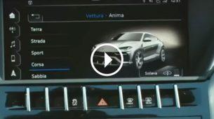 Lamborghini greškom otkrio izgled modela Urus?