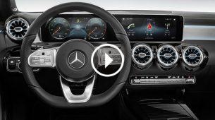 Mercedes-Benz predstavio svoj novi infotainment sustav MBUX