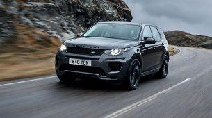 Land Rover planira nove manje SUV-ove