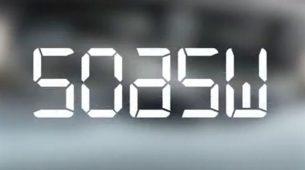 Peugeot - uskoro stiže karavanski 508 SW
