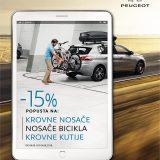 autonet.hr_Peugeot_ljetna_servisna_akcija_2018-06-21_002
