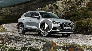 Audi predstavio novi Q3