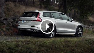 Volvo predstavio V60 Cross Country