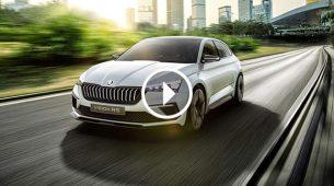 Škoda Vision RS - privlačna budućnost češke marke