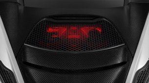 McLaren potvrdio novi 4-litreni motor za nasljednika modela 650S