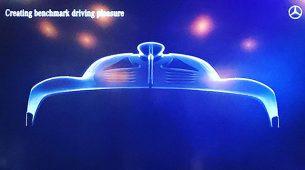 Mercedes-AMG: još jedan teaser budućeg superautomobila