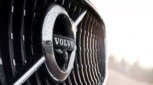 Volvo potvrdio seriju 20