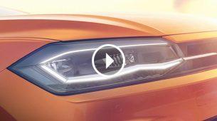 Novi Volkswagen Polo – posljednja najava sutrašnje premijere