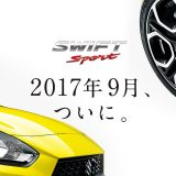 autonet_Suzuki_Swift_Sport_2017-08-02_007