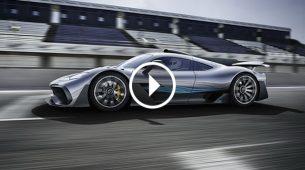Mercedes-AMG Project One – poklonite se novom kralju od 1000 KS