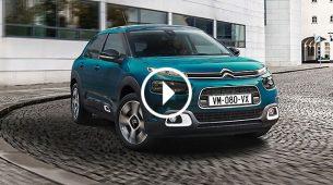 Citroën temeljito osvježio C4 Cactus