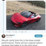 autonet_Tesla_Roadster_2017-11-20_001