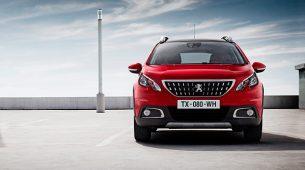 Od sada još lakše do vašeg novog Peugeota 208 ili 2008