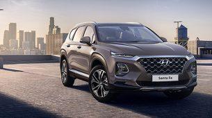 Hyundai pretpremijerno predstavio novi Santa Fe