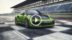 Porsche predstavio osvježeni 911 GT3 RS