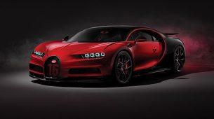 Bugatti Chiron Sport za samo 2,65 milijuna Eura