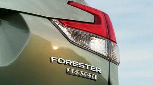 Subaru posljednji put najavio novi Forester