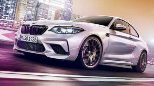 BMW M2 Competition – 3.0 bi-turbo i 410 KS