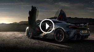 McLaren Automotive predstavio model 600LT