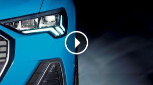 Audi najavio skoru premijeru novog modela Q3