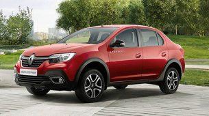Renault (Dacia) predstavio limuzinski Logan Stepway