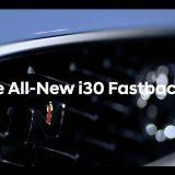 autonet.hr_Hyundai_i30_Fastback_N_2018-09-21_005