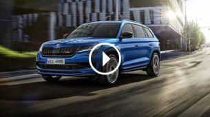 Škoda Kodiaq RS – performance SUV sa sedam sjedala