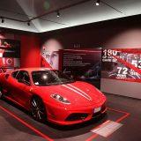 autonet.hr_Michael_Schumacher_Ferrari_Museum_2019-01-08_012